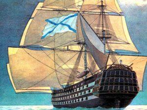 parish-1826-002
